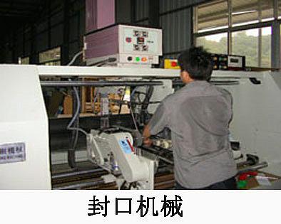 织设备编织筒状织物,采用独特的工艺技术涂覆特氟龙树脂(ptfe)制成的.
